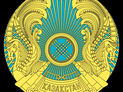 550 lat Państwowości  Kazachstanu