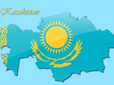 Dzień Niepodległości Kazachstanu