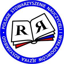 Konferencja – Seminarium nauczycieli języka rosyjskiego