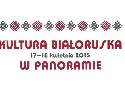 Dni Kultury Białoruskiej