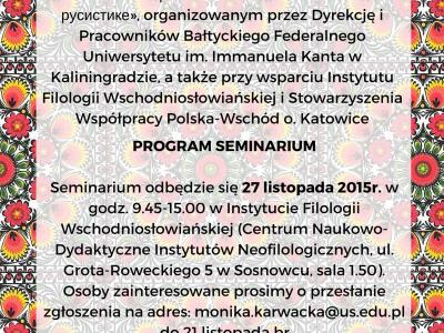 """Konferencja pt """"Nowe metody edukacyjne w rusycystyce"""""""