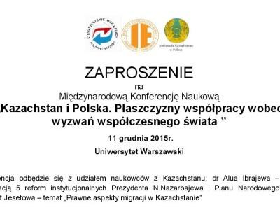 """Międzynarodowa Konferencja Naukowa """"Kazachstan i Polska. Płaszczyzny współpracy wobec wyzwań współczesnego świata """""""