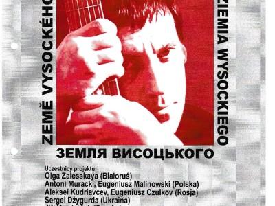 Międzynarodowy Festiwal Piosenki Autorskiej