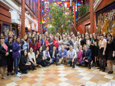 Forum Młodych Pedagogów: konferencja międzynarodowa