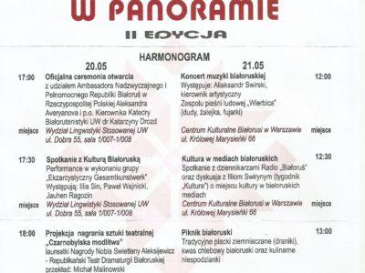 Kultura Białoruska w Panoramie
