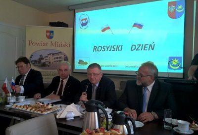 Dzień Federacji Rosyjskiej w Mińsku Mazowieckim